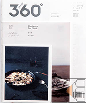 DESIGN 360