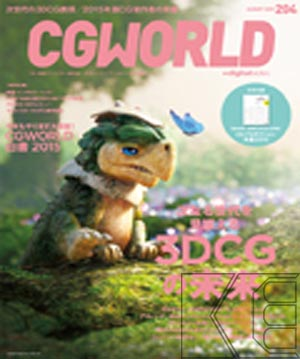 CG World