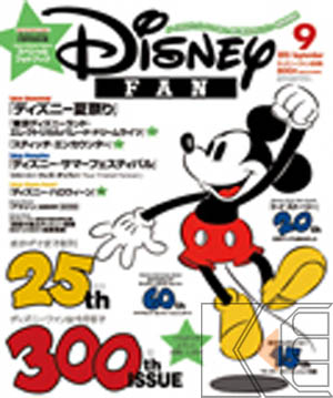 Disney Fan