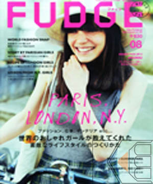 Fudge