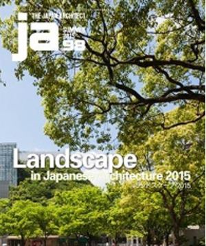 Japan Architect