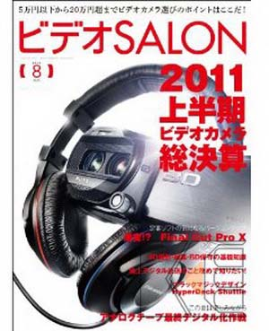 Video Salon