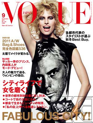 Vogue Nippon