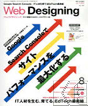 Web Designing