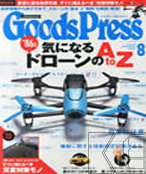 GOODS PRESS