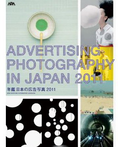 Advertising Photography in Japan 2011