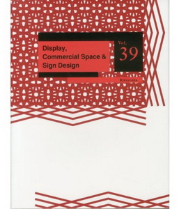 Display, Commercial Space & Sign Design Vol. 39