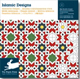 Islamic Designs  (new edition) (w/CD-Rom)