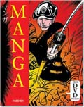 Manga Design  (w/DVD)