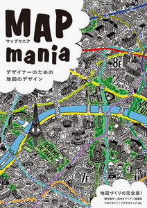 Map Mania : Ideas of  Effective Map Designs (PB)