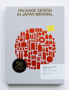 Package Design in Japan Biennial Vol. 14 (2011)