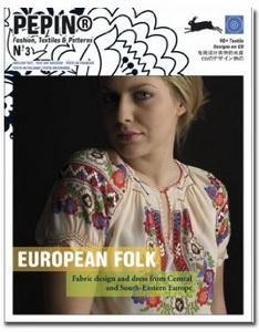 Pepin Fashion, Textiles & Patterns No.3 European Folk (w/CD-Rom)
