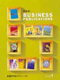 New Business Publications Vol. 1